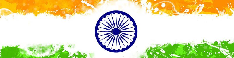 Image of Indian National Flag