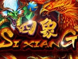 Play For Free: Si Xiang Slot