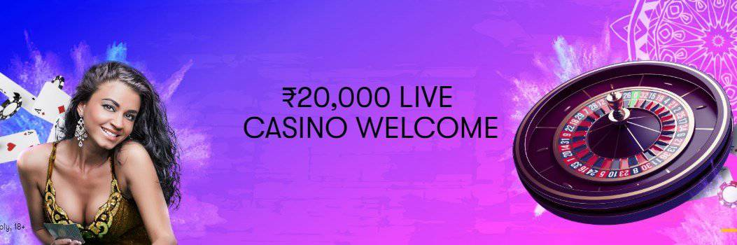 Get up to Rs,20,000 when you sign up at 10CRIC.