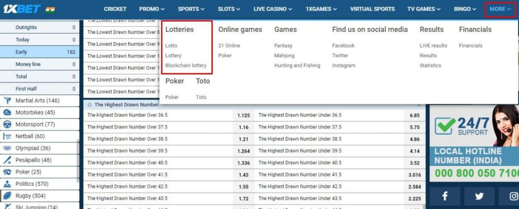 screenshot of lotteries at 1xbet