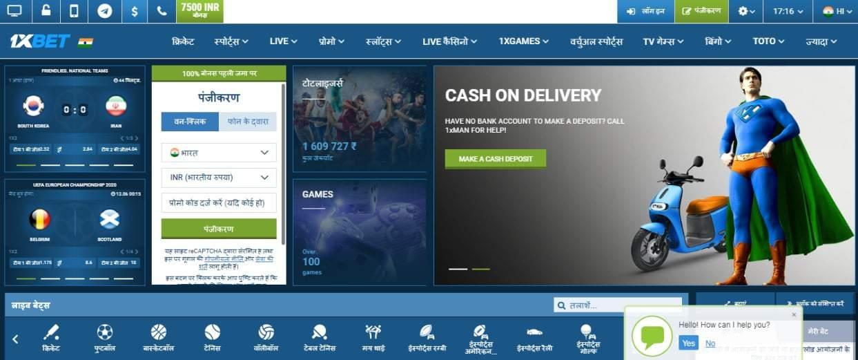screenshot of 1xbet Casino's homepage