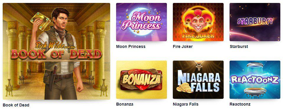 screenshot of the online slot game lobby at multilotto Casino