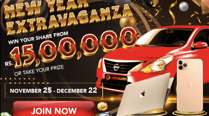 ShowLion roars with a New Year Extravaganza Promotion!