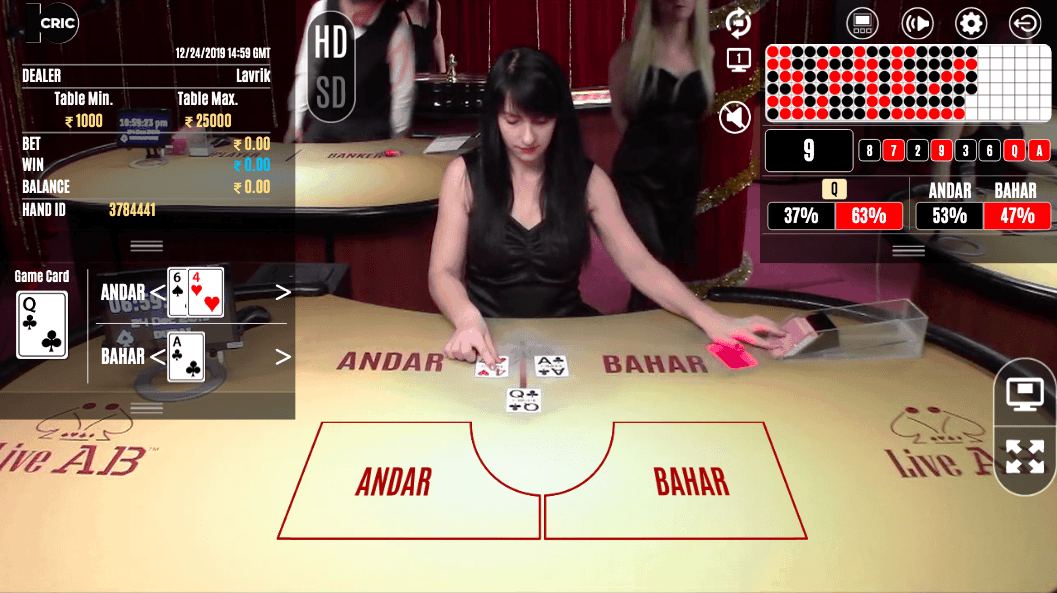 10CRIC launches Live Teen Patti and Andar Bahar!