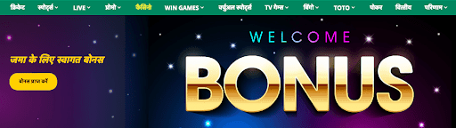 screenshot of Betwinner Casino's homepage
