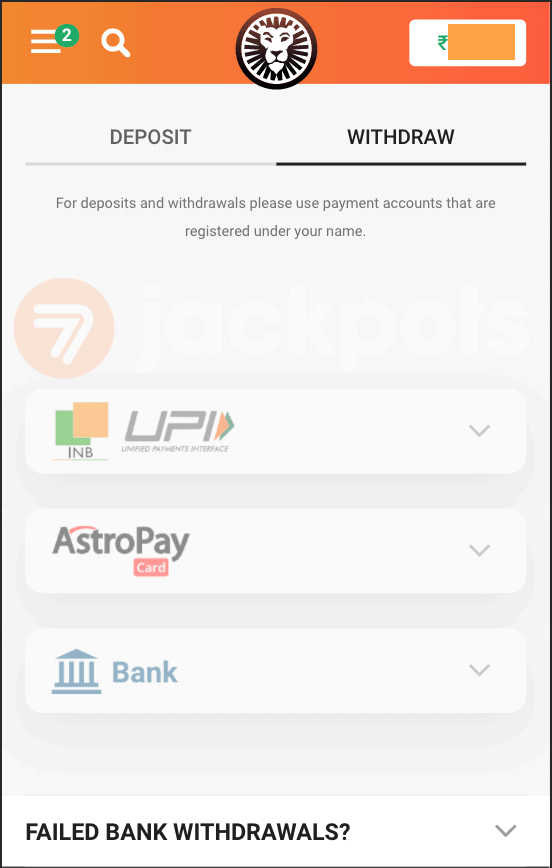 screenshot step 2 how to withdraw