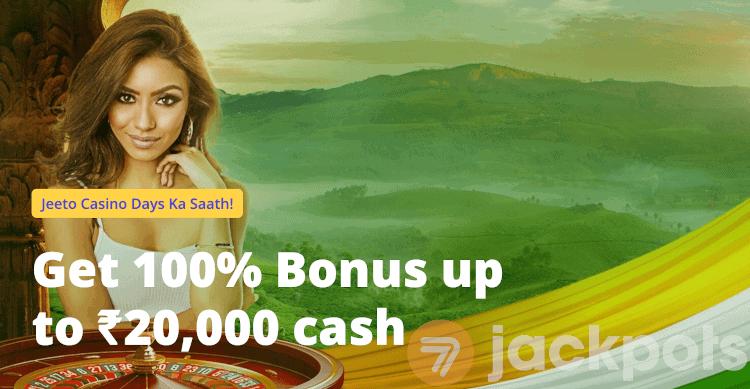 Screenshot of Casino Days welcome offer