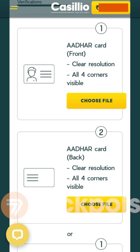 screenshot how to verify account step 4