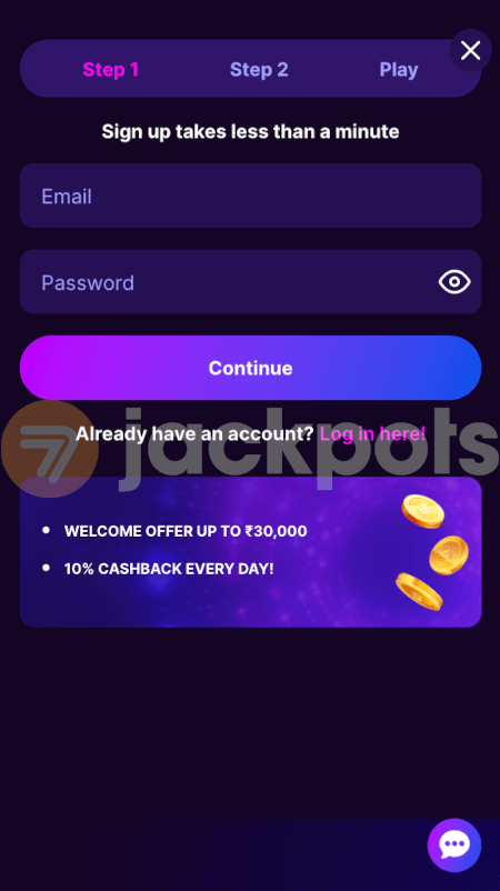 screenshot step 2 how to sign up